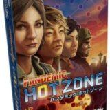 「パンデミック:ホットゾーン」超おすすめな協力型ボードゲームの金字塔 パンデミックシリーズ最新作のゲーム紹介