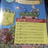 オルレアン(Orleans) 日本語版 拡張1「侵略(Invasion)」内容紹介とレビュー