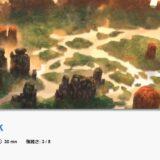 【ボドゲニュース】アルナックの失われし遺跡が何とBGAに登場
