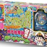 【ボドゲニュース】タカラトミーからあの『桃鉄』のボードゲーム『桃太郎電鉄 ~昭和 平成 令和も定番!~ボードゲーム』が発売!